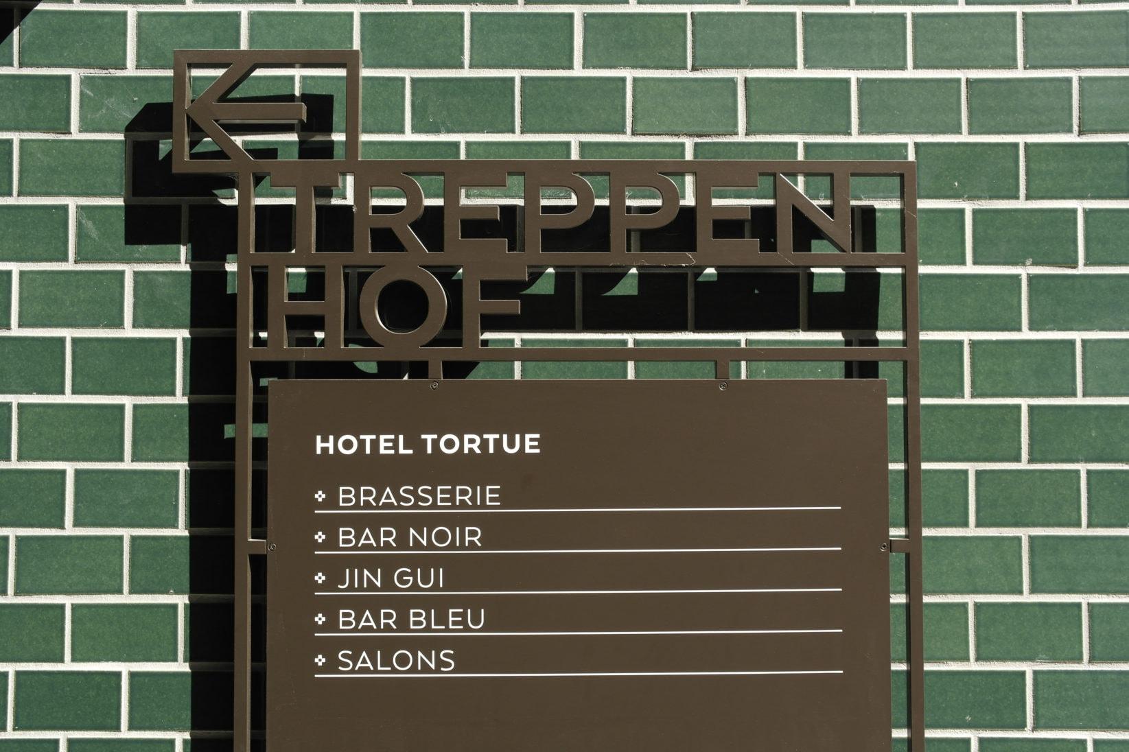 Stadthöfe Schrift Wand